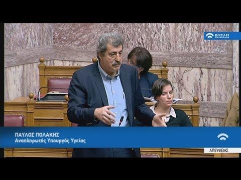 Βουλή: Δεν έχω ηχογραφήσει κανέναν, είπε ο Παύλος Πολάκης για τη συνομιλία με τον διοικητή της ΤτΕ