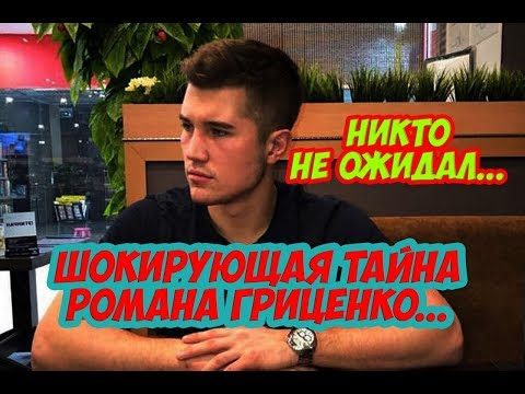 Дом 2 Новости 15 Марта 2018 (15.03.2018) Раньше Эфира - DomaVideo.Ru