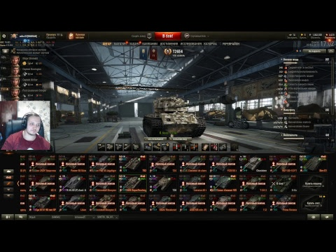 ФАРМЛЮ БОНЫ В ОБЩУЮ КОПИЛКУ, КАЧАЮ ТЕХНИКУ, РОЗГРЫШ ГОЛДЫ World of Tanks
