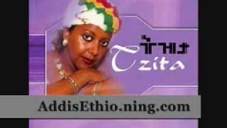 Kuku Sebsebe Music - Old School Ethiopian Zefen Video