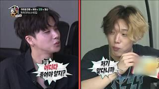 【TVPP】BOBBY,JinHwan(iKON)-they have a different personality ,바비,진환(아이콘)-짐으로 보는 다른성격 @LTIERiKON #011 : they have a different personality 20170707iKON : B.I, Kim JinHwan, BOBBY, Song YoonHyung, Goo JoonHoe, Kim DongHyuk, Jung ChanWooHomepage : http://www.ygfamily.com/artist/Main.a...Facebook : https://www.facebook.com/OfficialYGiKONYoutube : https://www.youtube.com/user/Official...Instagram : https://www.instagram.com/withikonic/