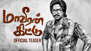 Maaveeran Kittu Movie Teaser HD - Vishnu Vishal, Sri Divya