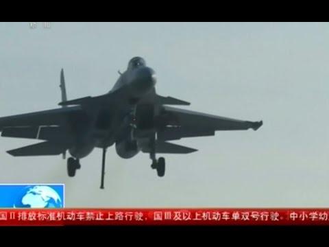 Chinese jets intercept U.S. aircraft