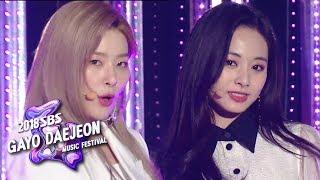Video Red Velvet + TWICE - Dreams Come True [2018 SBS Gayo Daejeon Music Festival] MP3, 3GP, MP4, WEBM, AVI, FLV Januari 2019