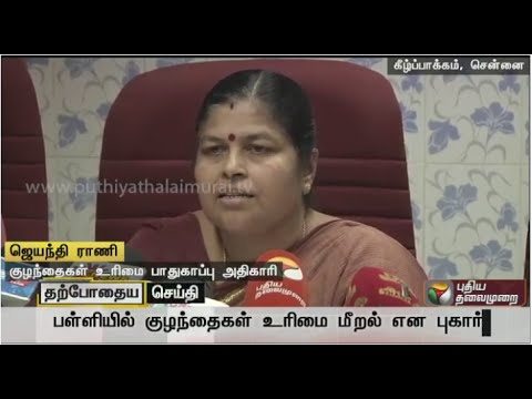 Live-Child-welfare-committee-member-talks-about-violations-in-Isha-Yoga