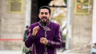 نسمات ربانية من تركيا العدد الرابع قصر توب كابي