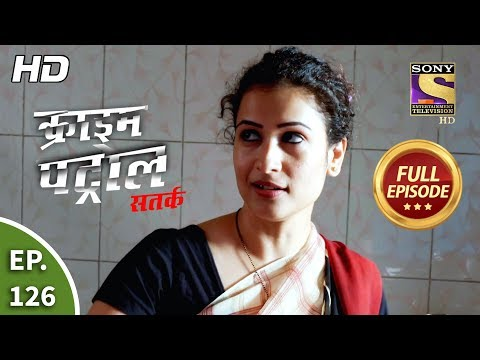 Crime Patrol Satark Season 2 - Ep 126 - Full Episode - 7th January, 2020