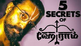 Video REVEALED! 5 Secrets of Hey Ram! | Kamal Haasan | Sharukh Khan | WHY5? 5 MP3, 3GP, MP4, WEBM, AVI, FLV Januari 2018