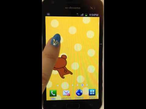 Video of Rilakkuma Live wallpaper1