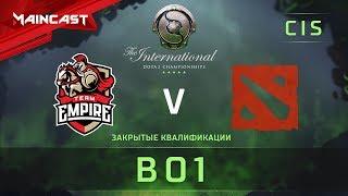 Team Empire vs AFK20, The International 2018, Закрытые квалификации   СНГ