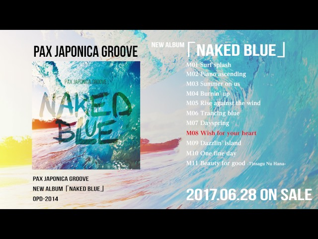 PAX JAPONICA GROOVE 「Naked Blue」全曲ダイジェストトレーラー