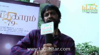 Ravichandharan at Natpathigaram 79 Movie Audio Launch