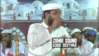 Video HAFIZ ABU BAKAR RECORD BY ZAHID ECHO SOUND ORANGI TOWN KARACHI  10 MP3, 3GP, MP4, WEBM, AVI, FLV Juni 2018