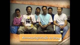 GTH Family Episode 1 - Thai TV Show