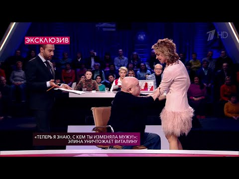 На самом деле. Виталина Цымбалюк-Романовская хлопнула Марка Рудинштейна по голове.