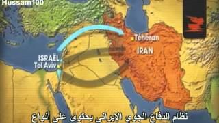 إيران وإسرائيل والحرب العالمية الثالثة