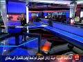 سوريا مباشر-العربية الحدث-أبوأوس الحوراني درعا متحدثا عن جبال المحيطة نوى17|5|2014