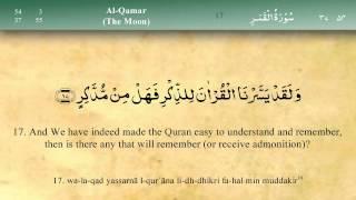 054   Surah Al Qamar by Mishary Al Afasy (iRecite)