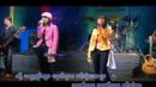 Video My Dream Boyfriend (Kyo-kyar & Cindy)(myanmar song) download in MP3, 3GP, MP4, WEBM, AVI, FLV January 2017