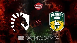 Liquid vs Planet Odd, DreamLeague S.7, game 1 [Maelstorm, 4ce]