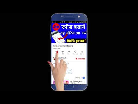 Mostly  Fun & Enjoyment Secret Android Masala #app Phone 2019! Tech Friends