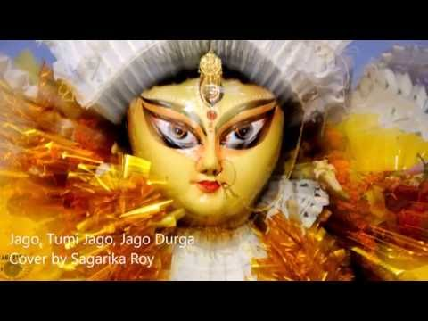 Video Jago, Tumi Jago, Jago Durga - Cover by Sagarika Roy download in MP3, 3GP, MP4, WEBM, AVI, FLV January 2017