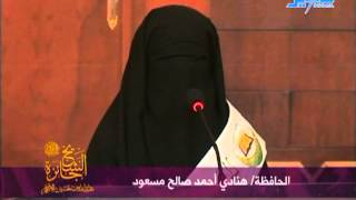 مسابقة القرآن الكريم    الحلقة الثالثة والعشرون   الجزء الثاني