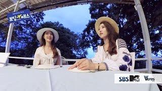Boarding Pass Ep.10 Dinner III actor 양정원, 양한나