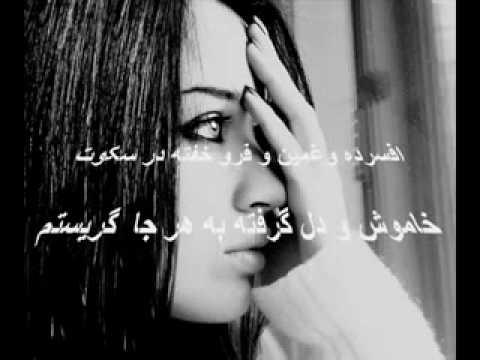 Video Sadia Dehati...Ghazal...Deklema....Milad Sharif. download in MP3, 3GP, MP4, WEBM, AVI, FLV January 2017