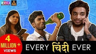 Video Every Chindi Ever | Ft. Chote Miyan & Nikhil Vijay | RVCJ MP3, 3GP, MP4, WEBM, AVI, FLV Agustus 2018
