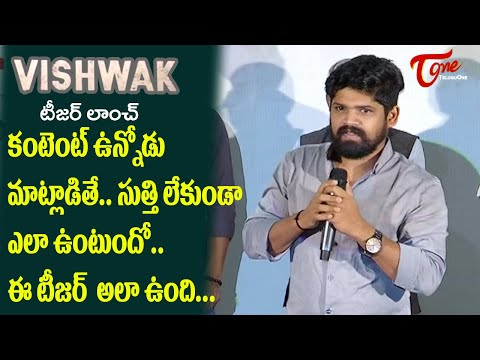 Director Venu Mulkala Mind Blowing Speech at Vishwak Movie Teaser Launch | TeluguOne Cinema