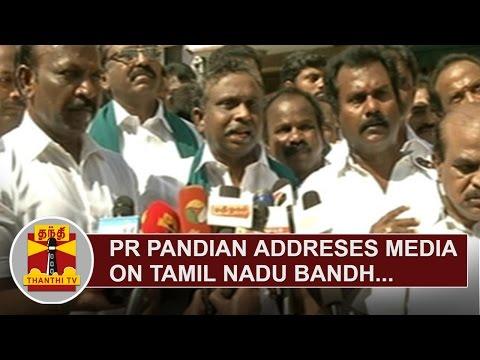 P-R-Pandian-addresses-Media-on-Tamil-Nadu-Bandh-Thanthi-TV