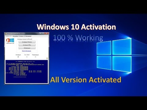 Windows 10 Activation 2018 | All Editions | KMS Auto lite |karzn|Anamulkairm| (july 2018)✔