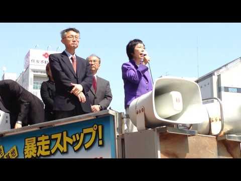 動画:平塚駅前で演説