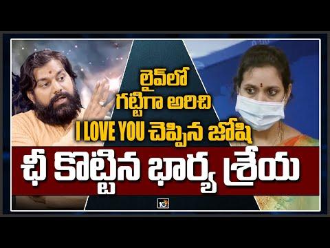 Astrologer Pradeep Joshi Proposes To His Wife Shreya in Live Debate | 10TV News