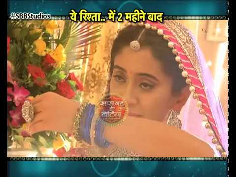 Yeh Rishta Kya Kehlata Hai: Naira READY To Go To H