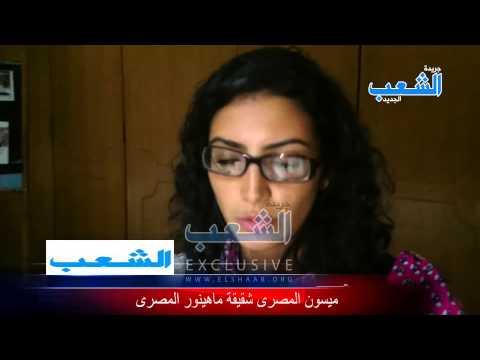 ماهينور المصري توثق قضايا ظلم السجينات داخل المعتقل