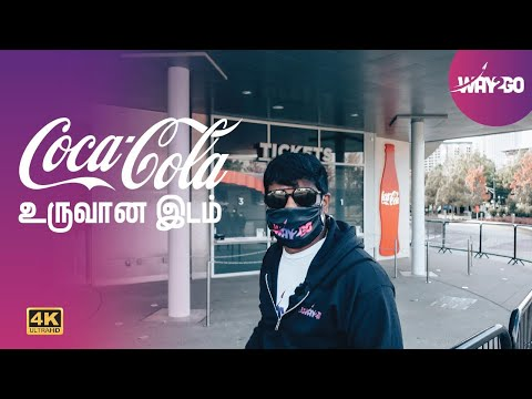 Coca Cola உருவான இடம் Vlog | Exclusive | Way2go | Madhavan