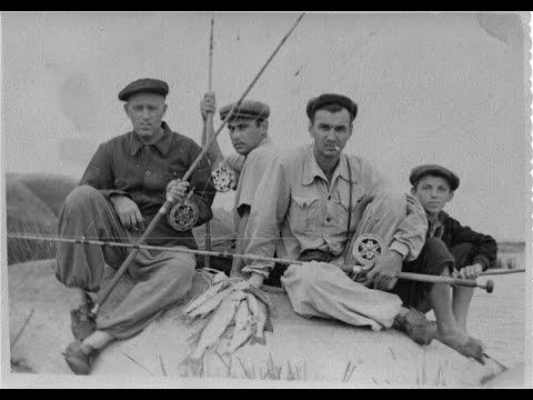 как ловили наши деды рыбу