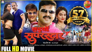 Video Saiyan Superstar सइयां सुपरस्टार Bhojpuri full movie | Pawan Singh, Akshara Singh 2018 MP3, 3GP, MP4, WEBM, AVI, FLV April 2018