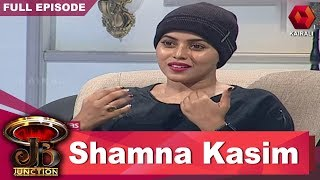 Video JB Junction : Shamna Kasim (Poorna) - Part 1 | 23rd September 2017 | Full Episode MP3, 3GP, MP4, WEBM, AVI, FLV Agustus 2018