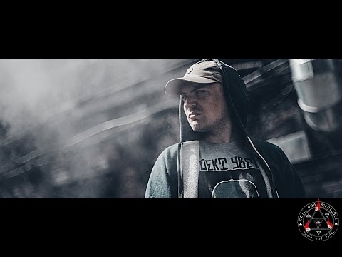 Луперкаль (Проект Увечье) - Лузервиль (2014)