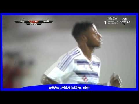 هدف ناصر الشمراني الهلال السعودي 3 – 0 العين الاماراتي HD