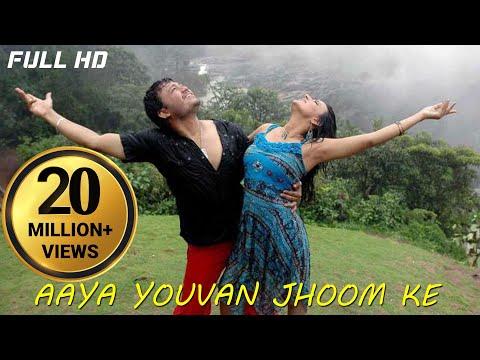 Aaya Yauwan Jhumke I Full Hindi Movie I 2014 Movie I Romantic Movie