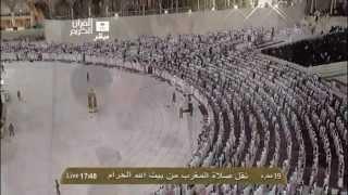 فيصل غزاوي - صلاة المغرب - الحرم المكي - 19 محرم 1434