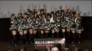 Nonton    Documentary Of Akb48 Show Must Go On                 Akb48         Film Subtitle Indonesia Streaming Movie Download