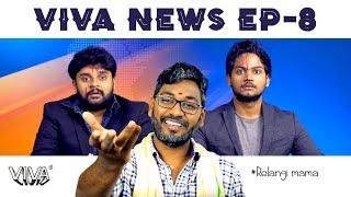 Video Viva News - EP 8 | Rains & Drugs MP3, 3GP, MP4, WEBM, AVI, FLV Desember 2018