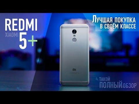 Лучший недорогой смартфон Xiaomi, который можно купить прямо сейчас. Обзор Redmi 5 Plus.