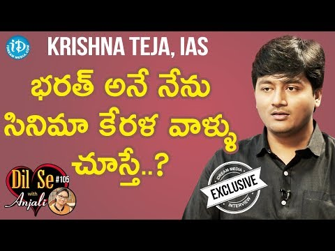 Krishna Teja IAS Exclusive Interview || Dil Se With Anjali #105