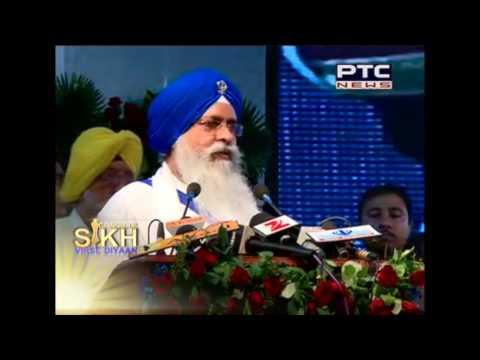 DSGMC News | Goonjaan Sikh Virse Diyaan – 148 | GSVD | Sep 24, 2016